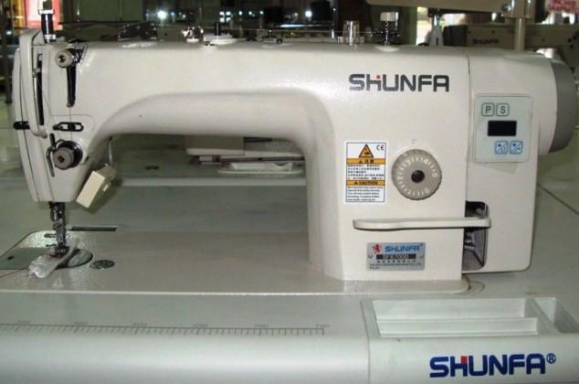 Shunfa SF8700D