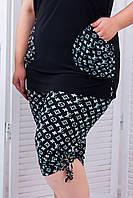 Удобные брюки капри в спортивном стиле с принтом большого размера 52-54