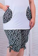 Удобные брюки капри в спортивном стиле с принтом большого размера 52-56