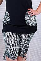 Удобные брюки капри в спортивном стиле с принтом большого размера 52-60