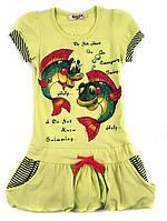 Летнее трикотажное платье для девочки 104,116р.