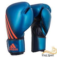 """Тренировочные боксёрские перчатки """"Adidas"""""""