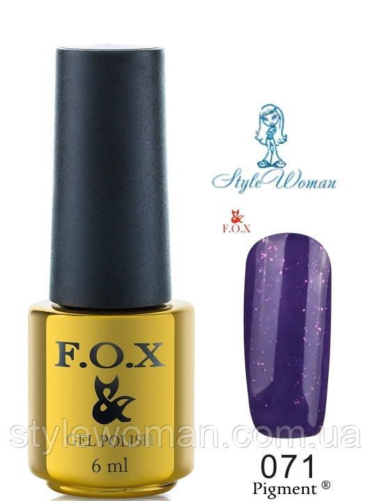 Fox Gel Polish Фокс гель лак 6 мл №071
