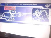 Комплект БСЗ 2101,2102,2104, 2105 АТ (трамблер, катушка, коммутатор+свечи) (бесконтактное зажигание)