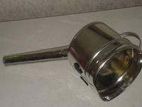 Лейка метал с латунной сеткой ВАЗ 2101-07.2102-04.2108-099.2110-2170 заз 1102.