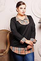 Рубашка - имитация однотонного джемпера с рубашкой в традиционную шотландскую клетку большого размера 52-56