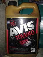 Масло Авис (API SG/CD) полусинтетика 20л