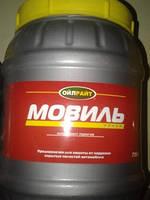 Мовиль  ОЙЛРАЙТ    0.8кг
