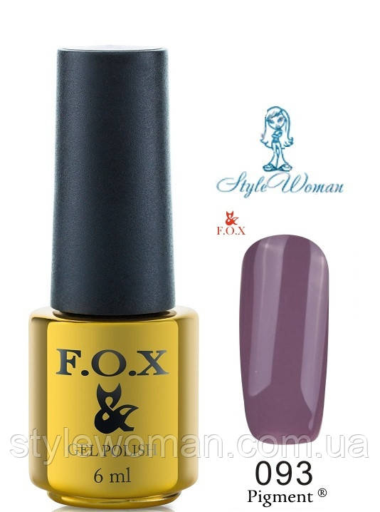 Fox Gel Polish Фокс гель лак 6 мл №093