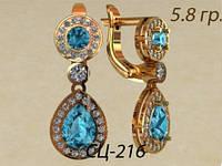 Красивые женские золотые серёжки 585 пробы с россыпью камней
