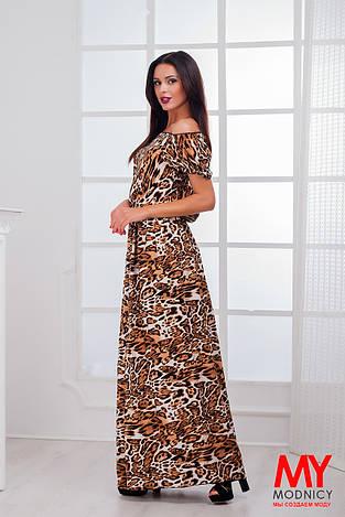 Платье в пол 9930