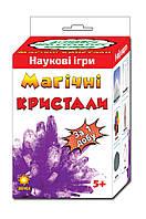 """Научная Игра """"Магические кристалы"""", Фиолетовые"""