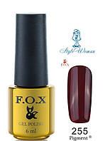 Fox Gel Polish Фокс гель лак 6 мл №255