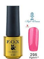 Fox Gel Polish Фокс гель лак 6 мл №295