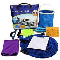 Набор для полива 8 в 1 XHOSE bag, набор для мойки машины, набор для мойки автомобиля