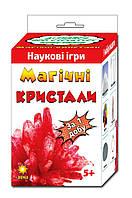 """Научная Игра """"Магические кристалы"""", Красные"""