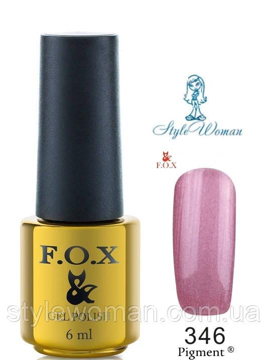 Fox Gel Polish Фокс гель лак 6 мл №346