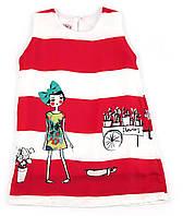 Шелковое платье на хлопковой подкладке для девочки