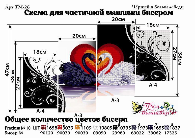 Как узнать, кто подарил тайный подарок в Одноклассниках? 97