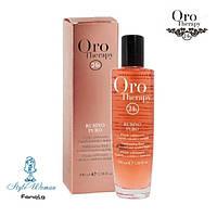 Fanola Oro Therapy Жидкие кристаллы  окрашенных волос Рубин 100 мл. Фанола, фото 1