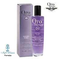 Fanola Oro Therapy Жидкие кристаллы  для осветленных и светлых волос Сапфир 100 мл. Фанола , фото 1