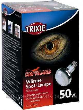 Лампа для обігріву тераріуму 80х108мм, 50вт, фото 2