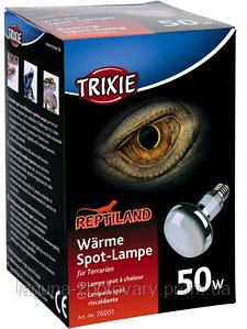 Лампа  для обогрева террариума  80х108мм, 50вт