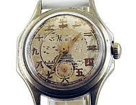 Восток Дружба механические часы СССР, фото 1