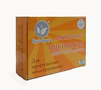 «Онкофитам» - аминофит для профилактики новообразований