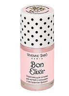 VS Bon Elixir - основа укрепляющая для ногтей с кальцием и экстрактом фукуса, 15 мл