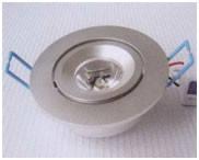 Светильник точечный светодиодный LEDIPS TH-04 энергосберегающий