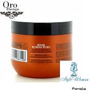 Fanola Oro Therapy Рубиновая маска с кератином для окрашенных и поврежденных волос 300мл Фанола