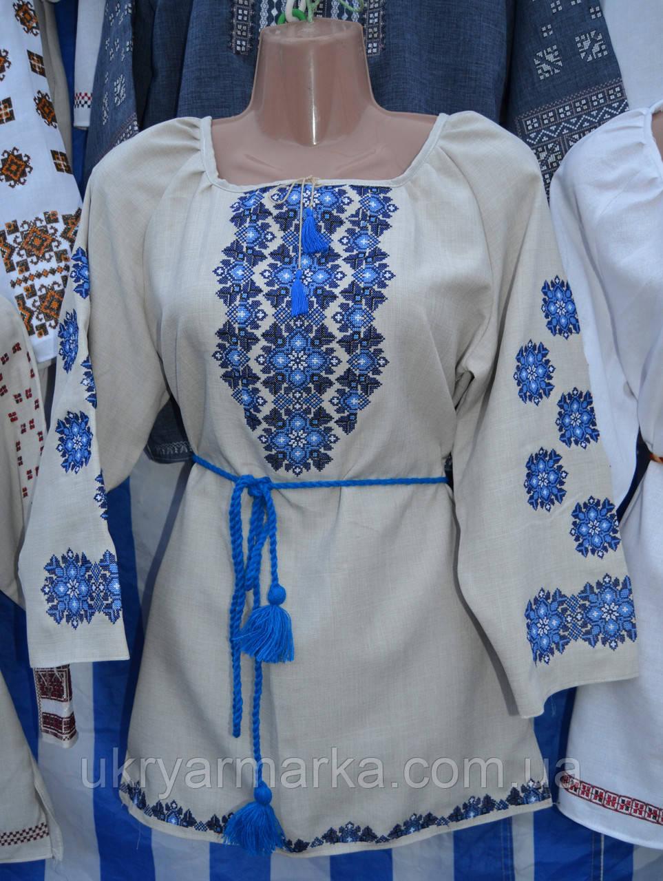 """Жіноча вишита блузка """"Воля"""" синя"""