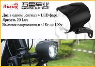 LED фонарь+ сигн на электровелосипед от18v до100v.