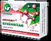 """Средство при нарушении менструального цикла """"Вуменфитам"""" при болезненных менструациях"""