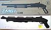 Винчестер металл на пульках ZM61