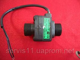 Расходомер AFS 42 (2,7 литр/мин) — подсоединение 1/2 G