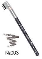 VS Coup De Genie - Карандаш для бровей (003-графитовый), 1,4 г