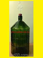 Бутыль 22 л. + гидрозатвор с резиновой пробкой,Бутыль,банка для виноделия,бутель,бутиль