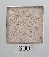 Мойка гранитная Sofia G7950 Metra 600