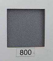 Мойка гранитная Sofia G7950 Metra 800