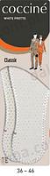 Стелька из белого, вспененного латекса и натуральной хлопковой, махровой ткани Coccine