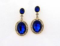 Серьги гвоздики, синие кристаллы