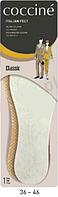 Стелька выполнена из натурального войлока на зиму, демисезон