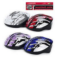 Защитный шлем для роликов