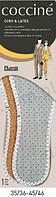 Стелька выполнена из двух слоёв: натуральной пробки и мягкого латекса с активированным углем