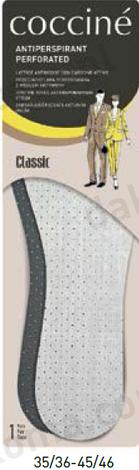 Стелька из перфорированного латекса, содержит волокно с активированным углем Coccine, фото 2