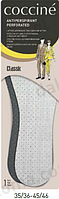 Стелька из перфорированного латекса, содержит волокно с активированным углем Coccine
