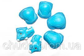 Комплект защиты для роликов голубая S