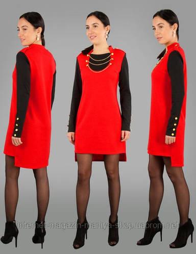 Платье женское цвет цепочка